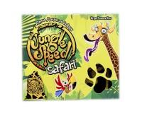 Дикие Джунгли Сафари (Jungle Speed Safari)