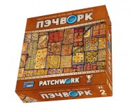 Пэчворк (Patchwork)