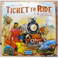 Ticket to Ride: India - Multilingual