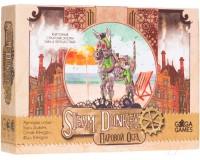 Паровой Осел  Паровой Осел (Steam Donkey)