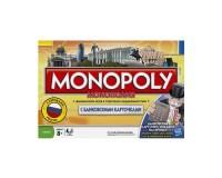 Монополия с банковскими картами (новая версия)