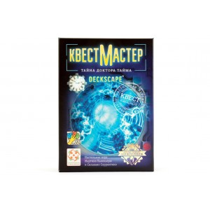 Настольная игра КвестМастер (Deckscape: Test Time)