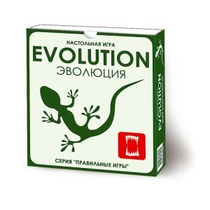 Игра , Эволюция