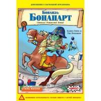 Бонанза: Бонапарт