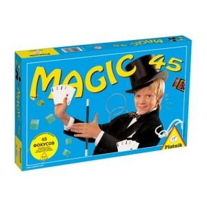 Игра настольная, 45 фокусов (Magic 45)