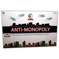 Антимонополия (Anti-Monopoly)