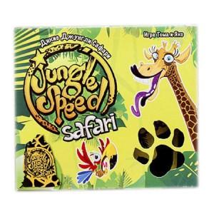 Дикие Джунгли, Jungle Speed