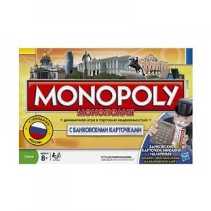 Настольная игра,  Монополия с банковскими картами (новая версия)