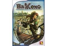 Баконг (Bakong)