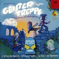 Лестница привидений (Geistertreppe)