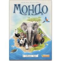 Мондо (Mondo)