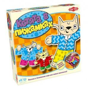 Игра , Котята в пижамках
